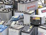 废蓄电池回收