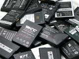 废电池回收